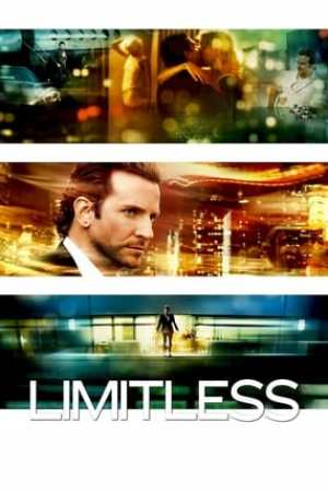 Image Limitless