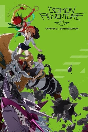 Image Digimon Adventure tri. Part 2: Determination