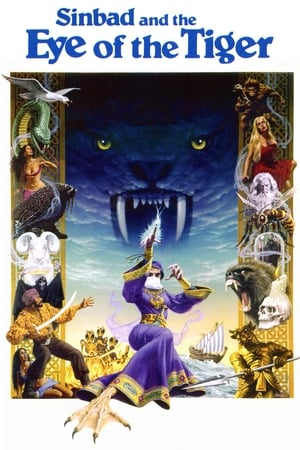 Image Sinbad and the Eye of the Tiger