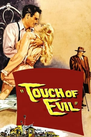 Image Touch of Evil
