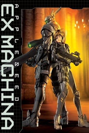 Image Appleseed: Ex Machina