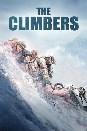 Image The Climbers