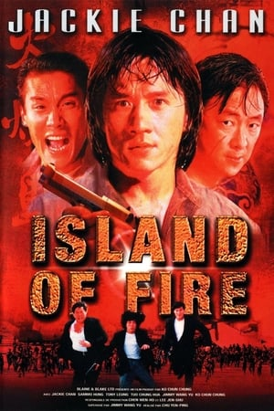 Image Island of Fire