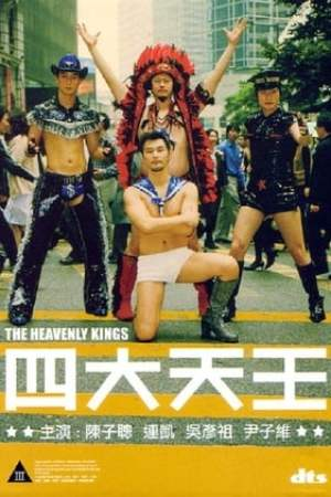 Image The Heavenly Kings