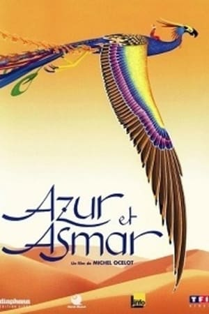 Image Azur & Asmar: The Princes' Quest
