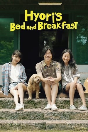 Image Hyori's Bed and Breakfast