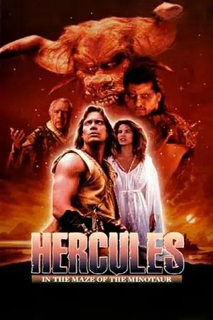 Image Hercules in the Maze of the Minotaur