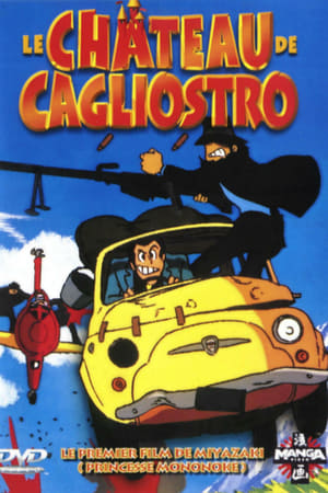 Image Lupin the Third: The Castle of Cagliostro