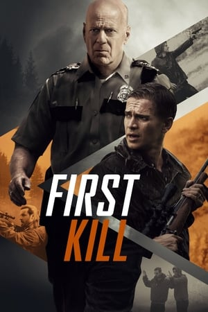 Image First Kill