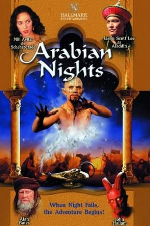 Image Arabian Nights