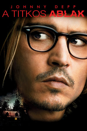 Image Secret Window