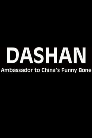 Dashan - Ambassador to China's Funny Bone