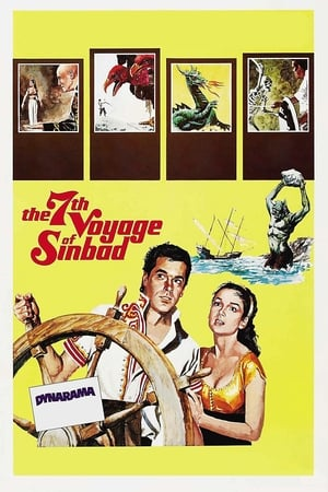 Image The 7th Voyage of Sinbad