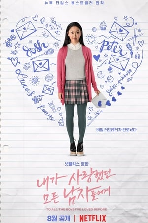 poster To All the Boys I've Loved Before