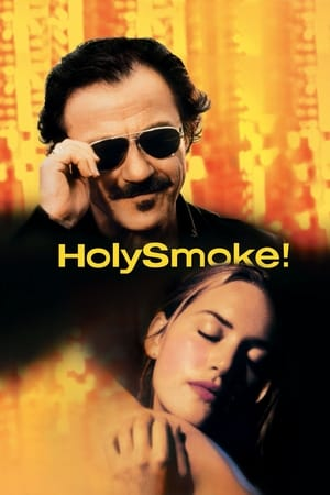 Image Holy Smoke