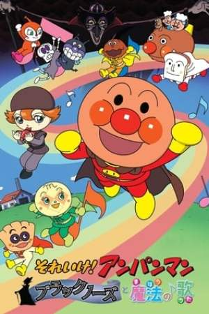 Image Go! Anpanman: Blacknose and the Magical Song