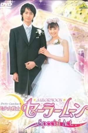 Pretty Guardian Sailor Moon Special Act: We're Getting Married!!