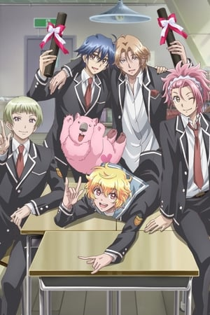 Cute High Earth Defense Club LOVE! LOVE! LOVE!