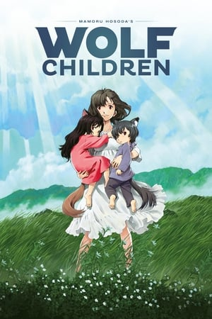 Image Wolf Children