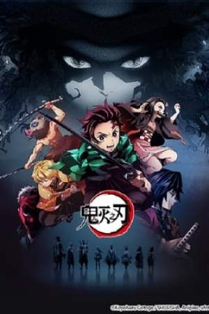 Image Demon Slayer: Kimetsu no Yaiba