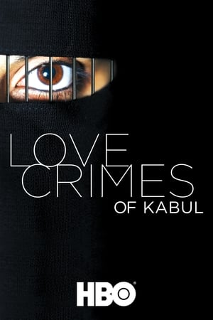 Image Love Crimes Of Kabul
