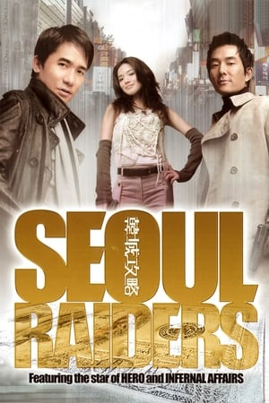 Image Seoul Raiders
