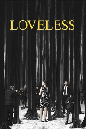 Image Loveless