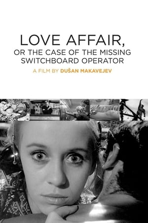 Image Love Affair, or the Case of the Missing Switchboard Operator