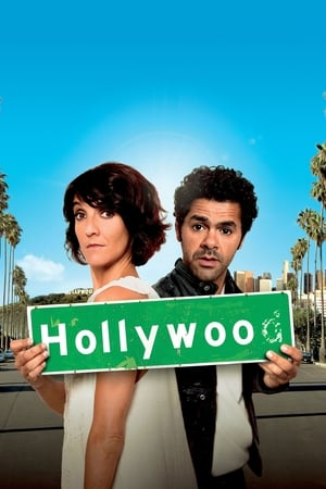 Image Hollywoo