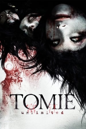 Image Tomie: Unlimited