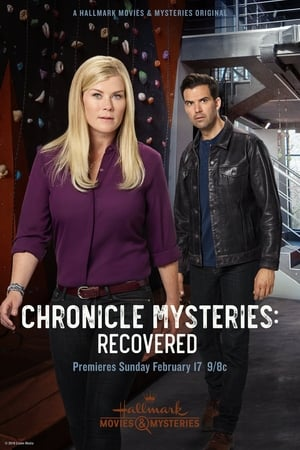 Image Chronicle Mysteries: Recovered