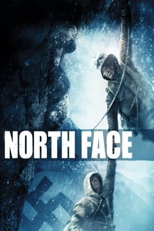 Image North Face
