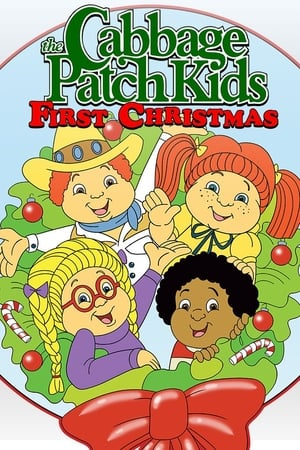 Image Cabbage Patch Kids: First Christmas