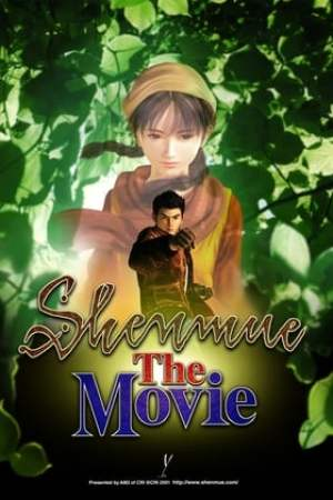 Image Shenmue: The Movie