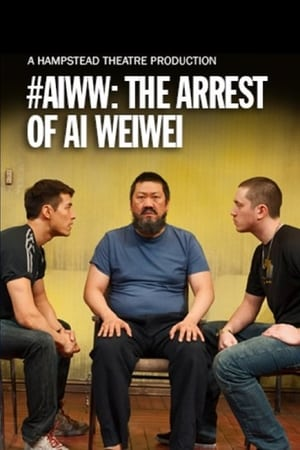 Image Hampstead Theatre At Home: #aiww: The Arrest of Ai Weiwei