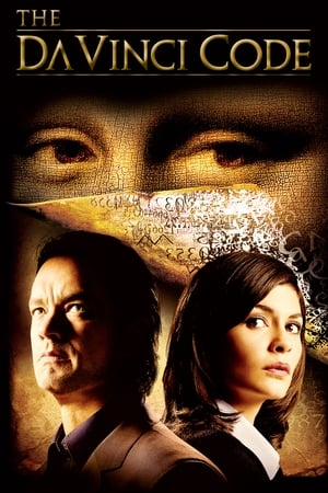 Image The Da Vinci Code