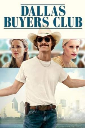 Image Dallas Buyers Club