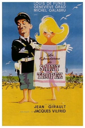 Image The Gendarme of St. Tropez