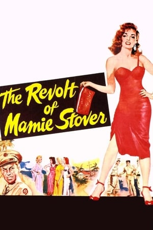 Image The Revolt of Mamie Stover