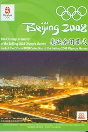 Image Beijing 2008 Olympic Closing Ceremony