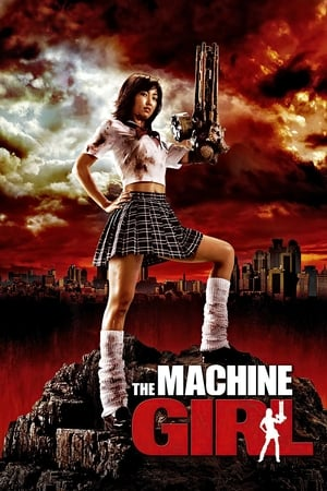 Image The Machine Girl