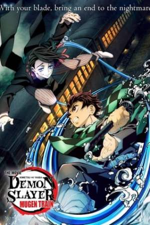 Demon Slayer – Kimetsu no Yaiba – The Movie: Mugen Train