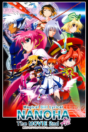 Image Magical Girl Lyrical Nanoha: The Movie 2nd A's