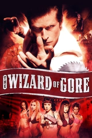 Image The Wizard of Gore