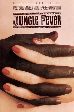 Image Jungle Fever
