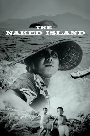 Image The Naked Island