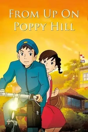 Image From Up on Poppy Hill
