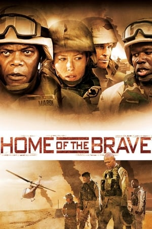 Image Home of the Brave