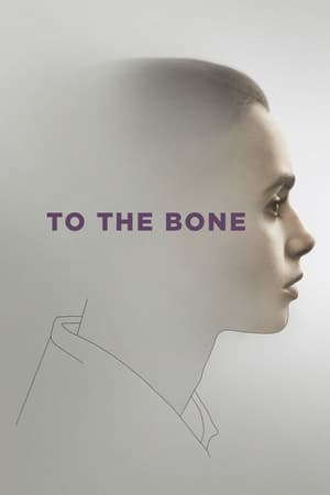 Image To the Bone