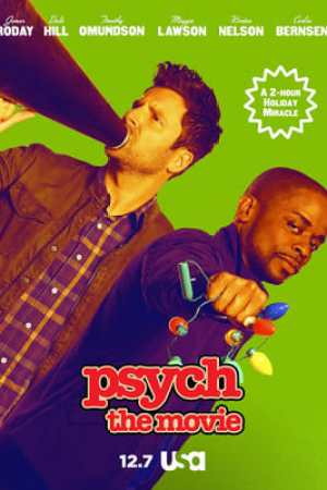 Image Psych: The Movie
